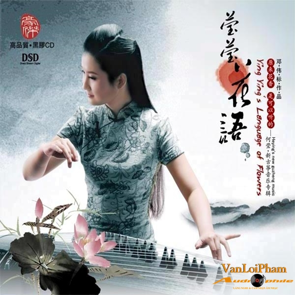 Guzheng Duan Yin Ying - Language Of Flowers (2008)
