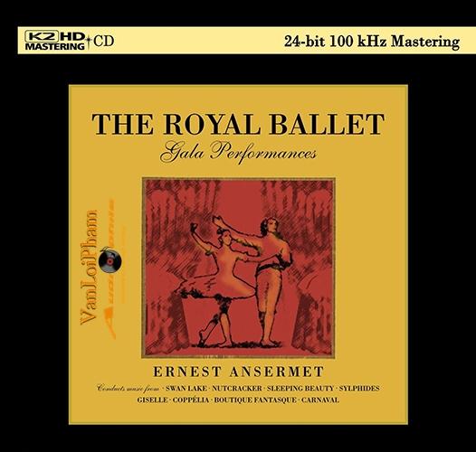 The Royal ballet - Gala Performances CD1