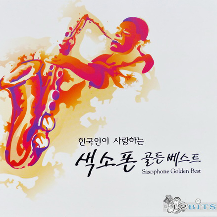 Saxophone Golden Best (2012) - Various Artists