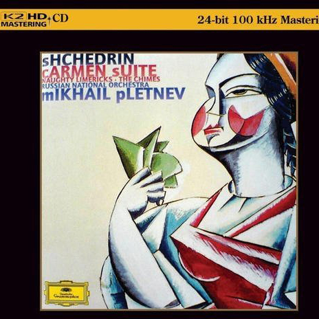 Shchedrin - Carmen Suite
