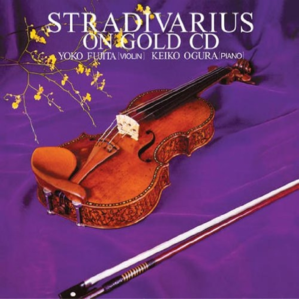 Stradivarius On Gold CD- Piano & Violin