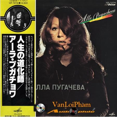 Alla Pugacheva - [Japan Victor VIP-7274]1978